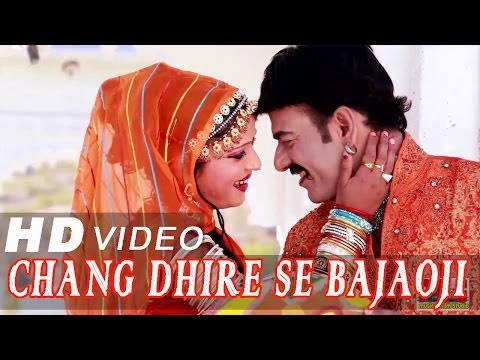 Chang Dhire Se Bajao Ji | New Rajasthani Holi Song 2014 | Full Hd Video Latest Fagan Geet By Dimple video