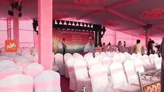 Stage and Security Arrangements at TRS Public Meeting Grounds in Warangal