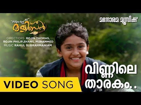 Vinnile Thaarakam - Philips And The Monkey Pen - Malayalam Movie video