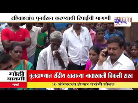 Dombivli's Annanagar slum to be demolish for Railway development work