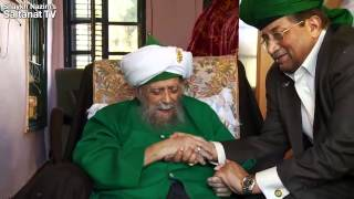 Pervez Musharraf Meeting with Mawlana - Pervez Müşerref - مقابلة مع پرڤيز