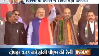 India TV News : Aaj Ki Pehli Khabar |January 31, 2015