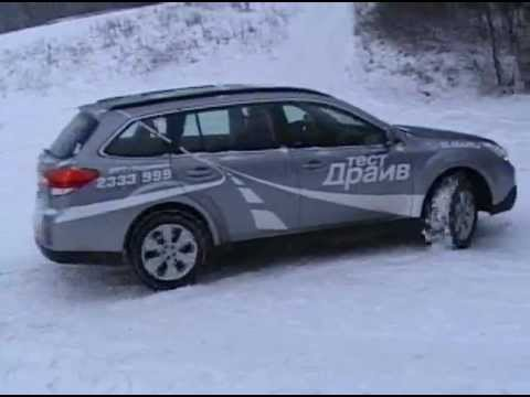 Subaru Outback 2012, тест-драйв