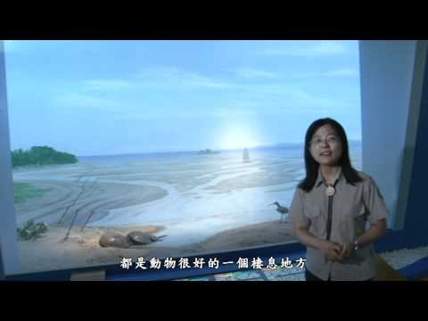 [行動解說員]金門國家公園- 雙鯉溼地自然中心