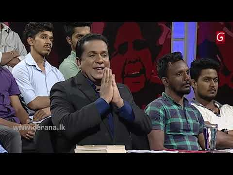 Aluth Parlimenthuwa - 09th January 2019