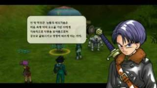 Dragonball Online Time Travel Quest - Gohan the Oozaru