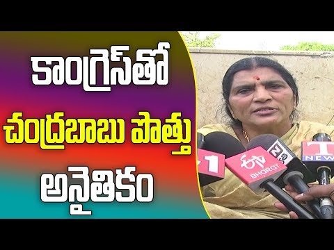 Lakshmi Parvathi Protest Against TDP-Congress Alliance at NTR Ghat  | Great Telangana TV
