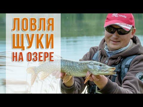 ловля щуки на воблер на озерах