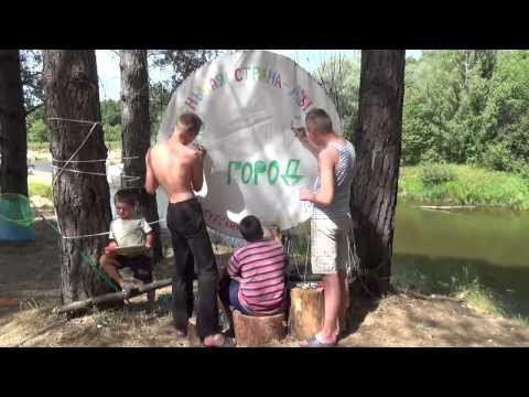 Туристический семейный лагерь 'Зеленый город'