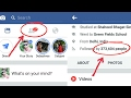 How To Increase Facebook FOLLOWERS Get Unlimited FRIEND REQUEST 2017 In Hindi mp3
