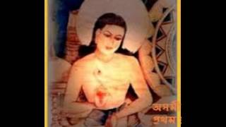 Download ASOMIA GITA PATH FIRST ADHAY POD 3Gp Mp4