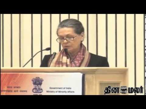 Man Disturbs PM Manmohan Singh's Speech - News in Dinamalar Dated Jan 29th 2014