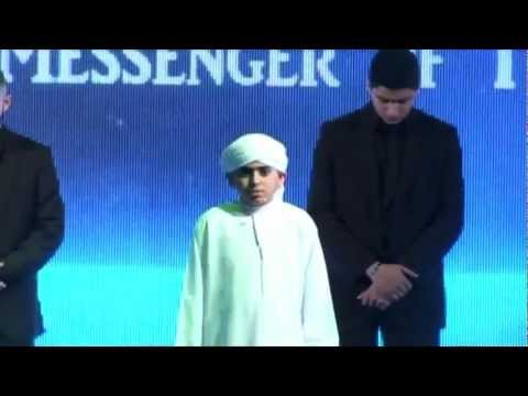 Children Recite Surah Ad-dhuha video
