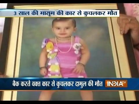 Aaj Ki Pehli Khabar | 25th April, 2015 - India TV