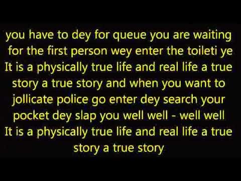 Duncan Mighty - Hand Of Jesus (lyrics)