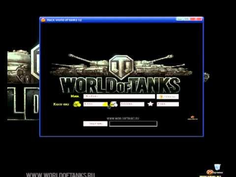 Взлом Аккаунта на золото и опыт World of Tanks 0.8.5(Актуально) видеорол