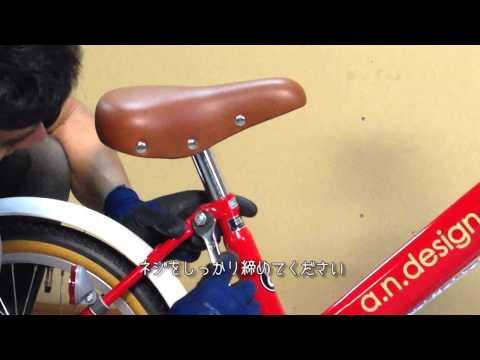 自転車の 大友商事 自転車 クロスバイク : 子供用の自転車ブレーキ調節