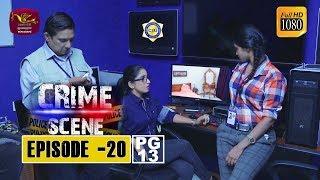Crime Scene - ක්රයිම් සීන් | Episode -20 | 2018-11-27 | Rupavahini TeleDrama