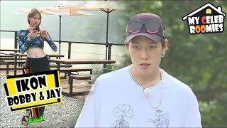 [My Celeb Roomies - iKON] BOBBY Follows Jung Sun's Walking 20170728
