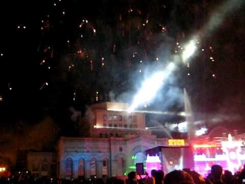 День города Еревана. Нашему городу 2791 год. Yerevan's day