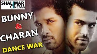 Ram Charan & Allu Arjun Best Dance Performance War || Shalimarcinema