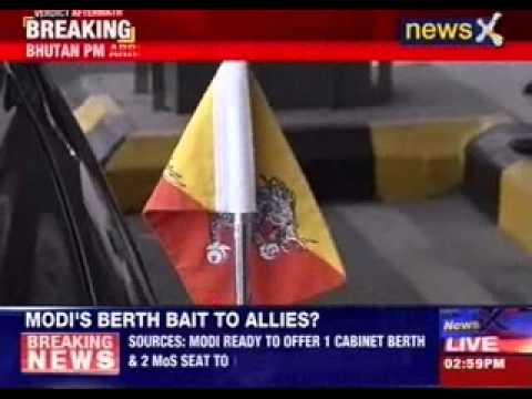 Bhutan PM arrives in India for Modi's swearing-in ceremony