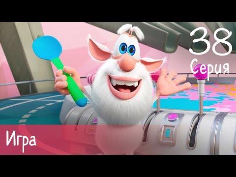 Буба - Игра - 38 серия - Мультфильм для детей