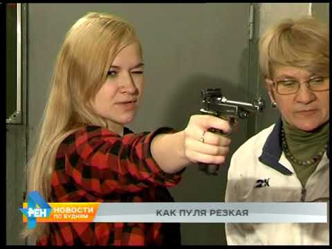 Лаборатория спорта: стрельба из пистолета