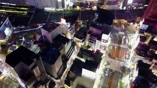 1 MINUTE OVER JAPAN - 4K