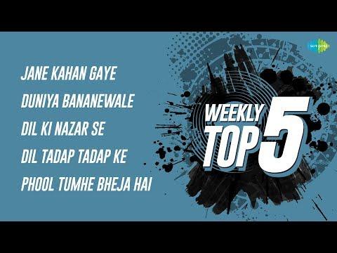 Weekly Top 5 | Jane Kahan Gaye | Duniya Bananewale | Dil Ki nazar | Dil Tadap TadapPhool Tumhe Bheja