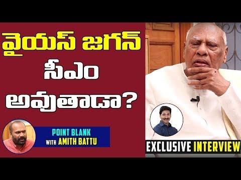 Rosaiah About Ys Jagan Mohan Reddy | Ex AP CM & Tamilnadu Governer | YSRCP | AP Politics | MyraMedia