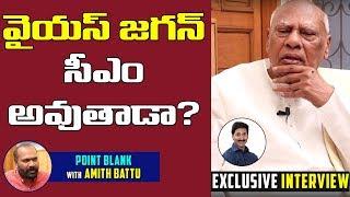 Rosaiah About Ys Jagan Mohan Reddy | Ex AP CM and Tamilnadu Governer | YSRCP | AP Politics | MyraMedia