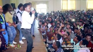Jambo Jote : Raada Gaarree ** New ** 2017 Oromo Music by RAYA Studio