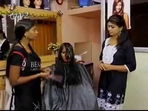 Indian Girl Tv Haircut Makeover video