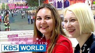 Visiting the Russian streets where various nationalities exist! [Guesthouse Daughters/2017.05.02]