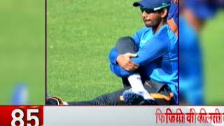 News 100: Official site of BCCI still shows Dhoni as 'Captain, India'