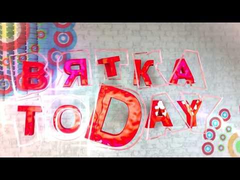 """Вятка Today"" выпуск 07.05.2018"