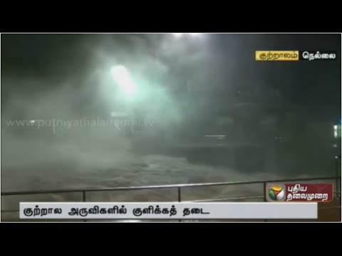 Bathing in Courtallam falls banned for ninth day