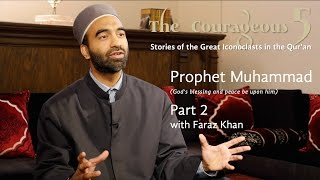 Video: Prophet Muhammad - Faraz Khan 2/2