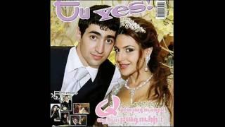 Levon & Sirusho [ Kocharyan Левон и Сирушик ...