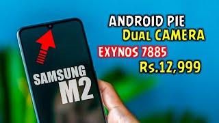 SAMSUNG GALAXY M2 !! Tiger Zinda Hai Abhi !! SAMSUNG Come Back Smartphone | Techno Rohit |