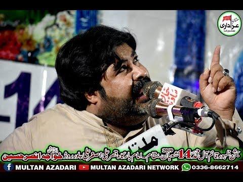 Zakir Syed Jalees Haider Kazmi I 14 Shaban 2019 I New Qasiday I YadGar Jashan e Imam e Zamana a.s
