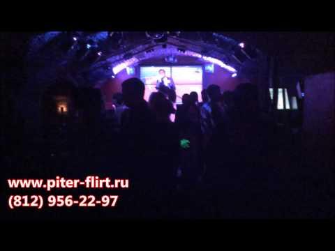 klub-znakomstv-peterburg
