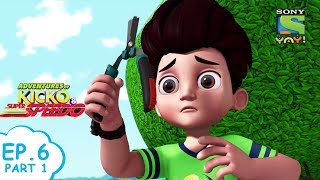 മാന്ത്രിക ബെൽറ്റ് ഭാഗം ഒന്ന് |Moral Stories For Kids|Kids Videos|Adventures Of Kicko & Super Speedo