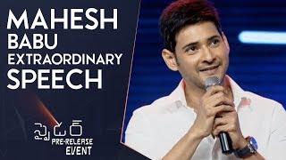Mahesh Babu Extraordinary Speech @ Spyder Pre Release Event | Mahesh Babu | A R Murugadoss | Rakul