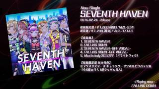 【Tokyo 7th シスターズ】セブンスシスターズ 「FALLING DOWN」試聴動画 (New Single『SEVENTH HAVEN』C/W)