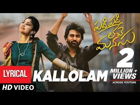 Kallolam Song with Lyrics - Padi Padi Leche Manasu | Sharwanand, Sai Pallavi | Vishal Chandrashekar