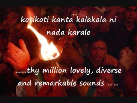 Vande Mataram with English subtitles