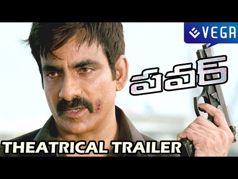 Ravi Teja's Power Movie Theatrical Trailer - Hansika, Regina - Latest Telugu Movie Trailer 2014 video