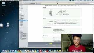 Что делать если забыл пароль на iPhone, iPod Touch, iPad